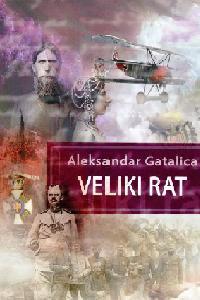 Gatalica